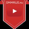 Подписчики и лайки YouTube