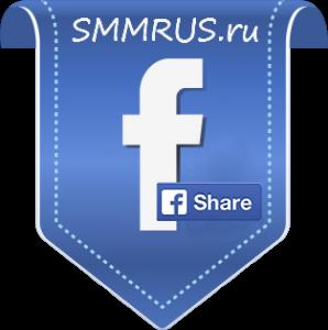 Facebook Репосты