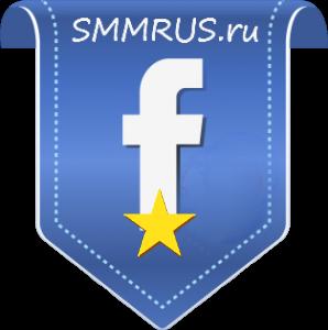 Facebook Рейтинг 1 звезда для FanPage
