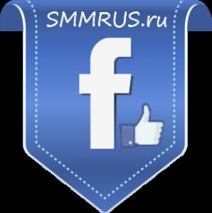 Facebook - Вступившие зарубежные живые в fanpage/страницу