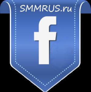 Facebook - Комментарии