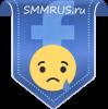 Facebook - Лайки (смайлик Сочувствую)