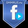 Facebook - Просмотры видео